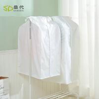 桑代衣服防尘罩大衣西服立体保护套加厚防水防尘袋透明纯色塑料套