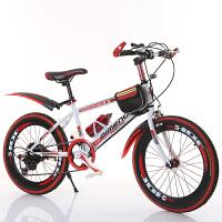儿童自行车小学生男女孩变速山地单车20寸6-7-8-9-10-11-12岁童车