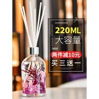 无火熏香精油家用室内空气清新剂持久卫生间香水卧室除味摆件