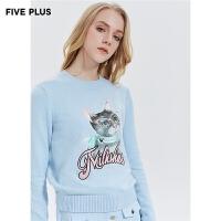 Five Plus新款女冬装套头毛衣女刺绣打底衫上衣圆领长袖卡通图案