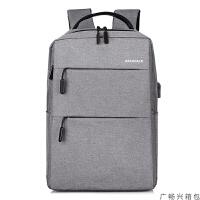 双肩包男士商务充电背包15.6寸14电脑包时尚高中大学生书包
