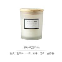 香薰蜡烛 精油香氛琥珀香薰蜡烛杯家用卧室无烟伴手礼礼盒