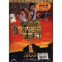 (橙签)大内密探灵灵狗DVD9( 货号:22660900030012)