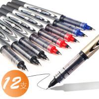 白雪直液式走珠笔 0.5mm签字笔 子弹头针管笔 办公考试中性水笔