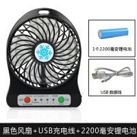 USB电风扇可调档静音便携迷你风扇可插电可装电池宿舍学生小风扇