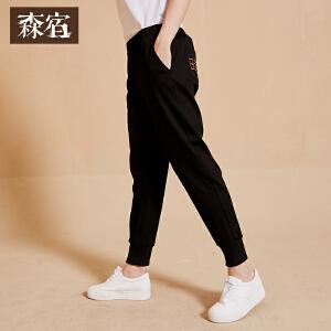 【低至1折起】森宿P了有生趣秋装新款趣味文字刺绣宽松束脚休闲裤女