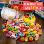 男女小孩穿木珠宝宝玩具1-3岁益智力串串珠子婴儿童穿线积木3-6岁