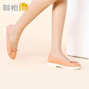 达芙妮旗下SHOEBOX/鞋柜圆头浅口工作鞋蝴蝶结低跟单鞋