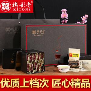 祺彤香茶叶 安溪铁观音 清香型特级乌龙茶经典9558年货礼盒装250g