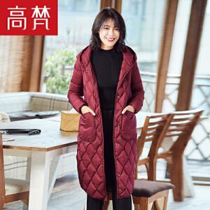 高梵2017新款时尚连帽长款羽绒服女 纯色个性单排扣韩版保暖外套