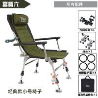新款不锈钢欧式钓椅多功能折叠钓鱼椅凳躺椅便携户外垂钓用品 标准套餐