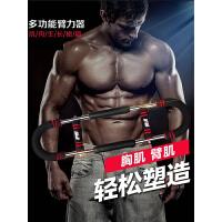 【支持礼品卡】臂力器50公斤锻炼胸肌多功能训练套装健身器材装备家用男士臂力棒p8f
