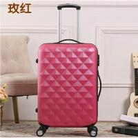 七夕礼物ABS耐磨拉杆箱万向轮钻石款行李箱男女旅行箱子28寸