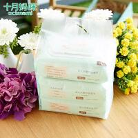 十月妈咪 湿巾240抽 婴儿湿纸巾 儿童手口湿巾 便携宝宝湿巾纸3包