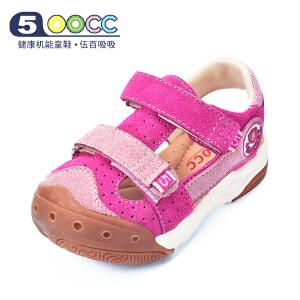 500cc机能鞋春夏新款男女宝宝童鞋婴儿学步鞋包头凉鞋休闲透气