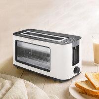 【网易考拉】Kalorik 长槽电子控温烤面包机 吐司机 奶白色