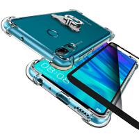华为麦芒8 手机套 华为 麦芒8 手机保护壳 麦芒8 手机壳套 透明硅胶全包防摔气囊保护套