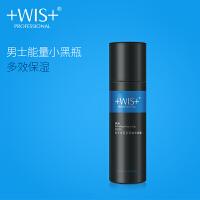 WIS男士水活多效精华凝露120ml 补水保湿面部精华液控油护肤品改善暗沉