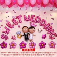 创意婚礼新婚房布置用品结婚婚庆情人节装饰字母铝膜气球套装套餐