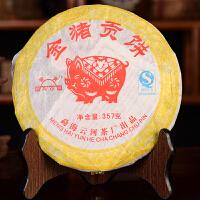 【7片一起拍】2007年-金猪贡饼云河普洱茶七子饼茶 357克片