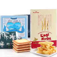日本进口零食北海道白色恋人夹心饼干12枚+卡乐比薯条三兄弟180g
