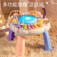 儿童多功能游戏桌宝宝1-2-3岁婴儿早教益智动脑玩具台6-8-12个月0