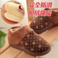 秋冬季中老年老人加绒棉拖鞋包跟男女家居厚底保暖室内防滑毛拖鞋