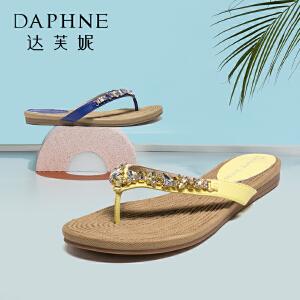 Daphne/达芙妮夏季女鞋 平底人字拖鞋时装水钻编织底套趾女凉鞋
