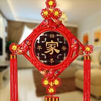 中国结福字挂件挂饰福字家居乔迁装饰客厅墙壁礼物搬家工艺礼品