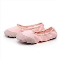 儿童舞蹈鞋软底跳舞鞋女童练功鞋瑜伽鞋幼儿芭蕾舞鞋男猫爪鞋