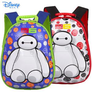 Disney迪士尼 大白幼儿园立体蛋壳儿童书包小中班儿童宝宝双肩背包卡通书包