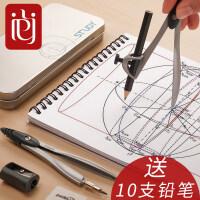 MAPED/马培德金属不锈钢圆规尺子考试套装学生用绘图多功能专业制图工具