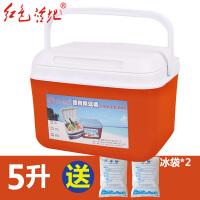 20180409011436008户外保温箱 车载保温桶 烧烤保温包 便携冰包冷藏箱 5L橙色 送冰袋2个
