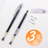 3支装 日本PILOT百乐BL-SG-5中性笔速干大容量学生考试黑色0.5水笔