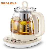 苏泊尔(SUPOR)SW-15Y02养生壶 多功能简约煮茶壶 电水壶全自动玻璃高硼硅电热烧水壶家用1.5L