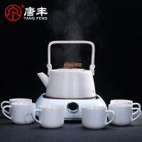 唐丰白陶茶具煮茶器煮水茶炉烧水壶电热泡茶壶陶瓷电陶炉套装