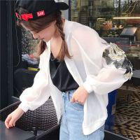 18夏季新款潮流白色时尚学生刺绣短外套女版空调衫防晒衣女
