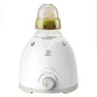 婴儿暖奶器 恒温/消毒多功能温奶器热奶器 不锈钢保温壶 白色/送方巾1条