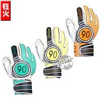 新款三色足球手套 守门员手套 龙门手套 足球运动 桔色