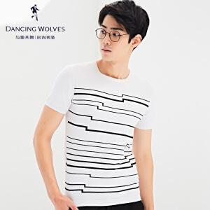 与狼共舞短袖T恤 2017夏季新款男士条纹上衣青年男2708