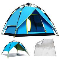 捷�N 户外全自动3-4人帐篷 双人双层速开防雨防风防水 多人野营露营休闲帐篷套装