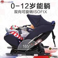 儿童座椅汽车用0-12岁婴儿宝宝4档可躺