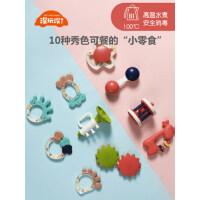 婴儿手摇铃玩具0-1岁新生儿宝宝益智早教可咬安抚牙胶0-3-6-9个月