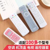家用遥控器保护套空调电视机套子硅胶夜光机顶盒遥控器套