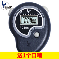 秒表计时器天福PC396裁判学生田径跑步运动健身电子计时表多功能