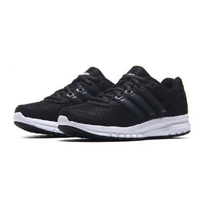 adidas阿迪达斯女子跑步鞋DURAMO跑步运动鞋CG4050欢庆元宵满300减30 满600减60 满900减90