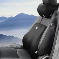 汽车座椅腰靠垫腰枕靠背腰垫护腰车用车载四季头枕腰靠套装