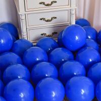 V02亚光粉色蒂芙尼氦气球汽球结婚庆用品装饰生日派对婚房布置61 1