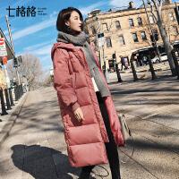 粉色羽绒服女士中长款2017新款韩国过膝冬季潮韩版加厚时尚东大门