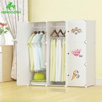 崇尚 现代简约环保时尚儿童衣柜宝宝书柜玩具收纳柜大容量家具
